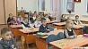 Завтра во всех школах и гимназиях Минска прозвучат первые звонки  Заўтра ва ўсіх школах і гімназіях Мінска прагучаць першыя званкі