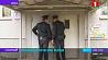 В Минске продолжаются профилактические рейды сотрудников милиции У Мінску працягваюцца прафілактычныя рэйды супрацоўнікаў міліцыі