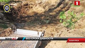 Следователи Бобруйска задержали подозреваемого в убийстве 15-летней давности