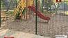 Флешмоб ради детской площадки Флэшмоб дзеля дзіцячай пляцоўкі