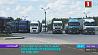 Россия недовольна белорусскими ограничениями для транзитных перевозчиков Расія незадаволена беларускімі абмежаваннямі для транзітных перавозчыкаў