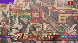 В галерее Михаила Савицкого открылась выставка, приуроченная  к 75-летию Победы в Великой Отечественной войне