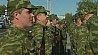 Сегодня в Минске 25 военнослужащих запаса принимали присягу Сёння ў Мінску 25 ваеннаслужачых запасу прымалі прысягу