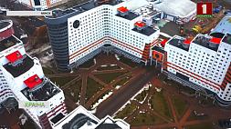 Минск набирает форму к ІІ Европейским играм Мінск набірае форму да ІІ Еўрапейскіх гульняў