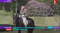 Елизавета II появилась на публике верхом на коне