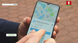 Столичные специалисты разработали мобильное приложение, через которое можно оплатить парковку Сталічныя спецыялісты  распрацавалі  мабільны  дадатак,  праз які можна аплаціць паркоўку