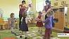 Семейный детский сад не выходя из подъезда Сямейны дзіцячы сад не выходзячы з пад'езда