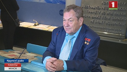 Владимир Коваленок посетил свою малую родину, агрогородок Хотюхово