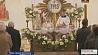 Пасху сегодня отмечают и католики Вялікдзень сёння адзначаюць і каталікі