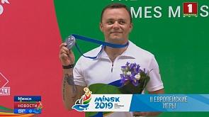 Четыре награды принес сборной Беларуси шестой день Европейских игр