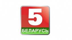 """На """"Беларусь 5"""" продолжение полуфинальной серии чемпионата Беларуси по хоккею"""