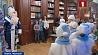 Белорусский праздничный утренник впервые прошел в Париже Беларускі святочны ранішнік упершыню прайшоў у Парыжы Belarusian festive matinee 1st held in Paris
