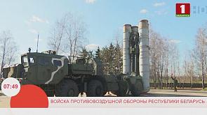 12 апреля войска ПВО отметят профессиональный праздник. Репортаж из воинской части