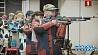 Сборная Беларуси. Пулевая и стендовая стрельба