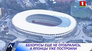 Арена 25.11.2019