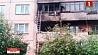 На улице Янки Мавра открытым пламенем горел балкон многоэтажки На вуліцы Янкі Маўра адкрытым полымем гарэў балкон шматпавярхоўкі