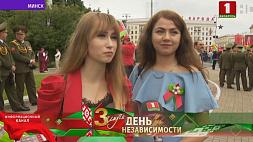 В День Независимости сотни молодых людей приняли участие в торжественном шествии возле монумента Победы