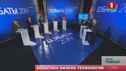 Подробный анализ парламентской кампании от политического обозревателя Андрея Кривошеева
