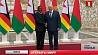 Внешнеполитический год для Беларуси начинается с Африки Знешнепалітычны год для Беларусі пачынаецца з Афрыкі Belarus welcomes distinguished guests