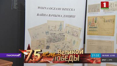 В Беларуси создан уникальный проект, посвященный событиям Второй мировой войны