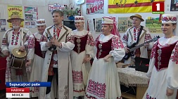 Народные белорусские ритмы прозвучали в Саудовской Аравии Народныя беларускія рытмы прагучалі ў Саудаўскай Аравіі Belarusian folk rhythms sound in Saudi Arabia
