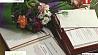 Ежегодные премии Спецфонда Президента вручили юным талантам в Гомеле Штогадовыя прэміі Спецфонду Прэзідэнта ўручылі юным талентам у Гомелі