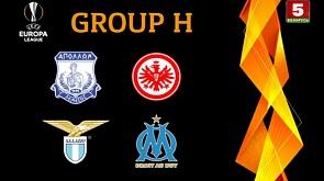 Футбол. Лига Европы УЕФА. 1-й тур. Обзор игрового дня (21.09.2018)