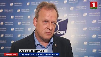 """Акцыя """"Беларусь памятае"""" пашырае свой фармат"""