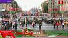 На проспекте Независимости пройдет праздничное шествие. До начала менее получаса