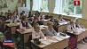 Учебный год в белорусских школах начался с урока о малой родине Навучальны год у беларускіх школах пачаўся з урока аб малой радзіме