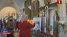 """""""Беларусь 1"""" будет вести прямую трансляцию богослужения в Свято-Духовом кафедральном соборе  """"Беларусь 1"""" будзе весці прамую трансляцыю набажэнства ў Свята-Духавым кафедральным саборы"""