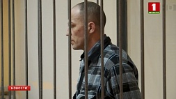 Обвинение запросило смертную казнь для подсудимого, обвиняемого в двойном убийстве в Бобруйске  Бок абвінавачання запрасіў для падсуднага, якога абвінавачваюць у падвойным забойстве ў Бабруйску, смяротную кару