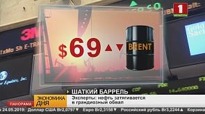 Нефть затягивается в грандиозный обвал