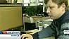 Белтелеком против электронных писем с сомнительным содержанием Белтэлекам супраць электронных лістоў з сумніўным  зместам