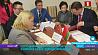 Второй центр китайской народной медицины могут создать в Минской области