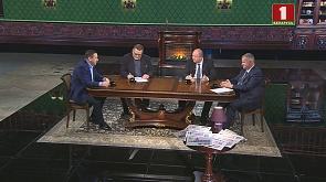 """Тема обсуждения: """"Политическая вакханалия"""""""