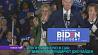 На предварительных выборах в США демократ Джо Байден вырывается вперед