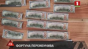 Зона Х. Утренний выпуск (06.04.2020)