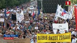 В Чехии прошла масштабная акция протеста  У Чэхіі прайшла маштабная акцыя пратэсту