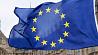 ЕС в связи с коронавирусом принял решение поддержать восточных соседей