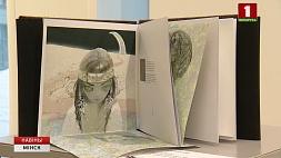 Лучшие произведения книжной графики демонстрируются во Дворце искусств Лепшыя творы кніжнай графікі дэманструюцца ў Палацы мастацтваў