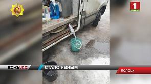 Бойцы ОБЭП в Полоцке остановили Iveco Daily  по подозрению в контрабанде этилового спирта