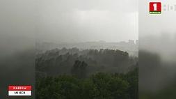 Град, дождь и сильный порывистый ветер фиксируют в некоторых районах Минска Град, дождж і моцны парывісты вецер фіксуюць у некаторых раёнах Мінска