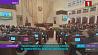 Ситуация в мире требует от Беларуси мобилизации усилий и готовности оперативно реагировать на вызовы Сітуацыя ў свеце патрабуе ад Беларусі мабілізацыі намаганняў і гатоўнасці аператыўна рэагаваць на выклікі