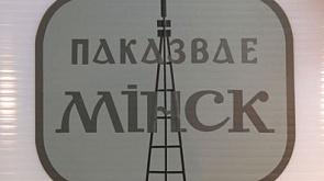 """БТ - 60. Наша история"". Видеоролики"