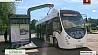 Пассажирский транспорт нового поколения Пасажырскі транспарт новага пакалення