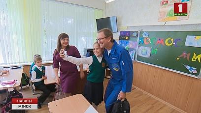 Космонавты провели встречи со столичными школьниками