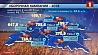 Сегодня аграрии преодолеют планку в три миллиона тонн зерна  Сёння аграрыі пераадолеюць планку  тры мільёны тон збожжа