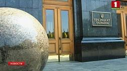Рада определит день инаугурации избранного президента   Рада вызначыць дзень інаўгурацыі абранага прэзідэнта