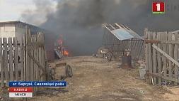В Смолевичском районе из-за сжигания сухого мусора загорелся гараж У Смалявіцкім раёне з-за спальвання  сухога смецця загарэўся гараж